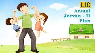 LIC-Jeevan-Anmol-II