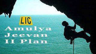 LIC-Jeevan-Amulya-II-Plan