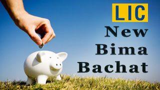 New Bima Bachat