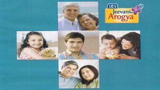 LIC-Jeevan-Arogya